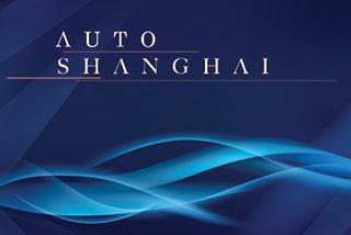Salone di Shanghai
