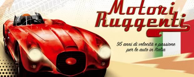 Motori Ruggenti Un docufilm racconta le auto in attesa di Cars 3