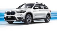 BMW X1 A Chengdu la Drive25Le iPerformance