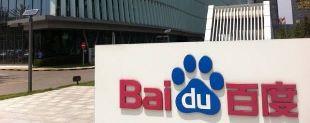 Baidu Un miliardo di euro per la guida autonoma