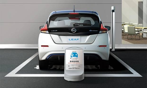 Al via il car sharing con Leaf e Note e-Power